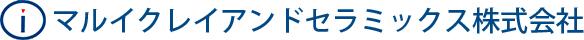 マルイクレイアンドセラミックス株式会社